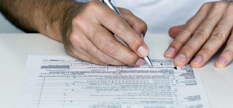 Taxes pano 25035